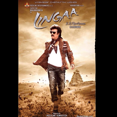 Linga Movie Melbourne