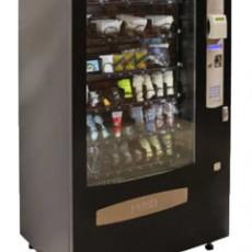 ppe-vending-242x345